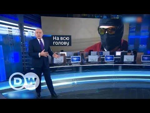 Путін 4.0: як працює російська пропаганда   DW Ukrainian