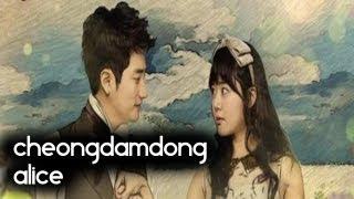 Video Cheongdamdong Alice 청담동 앨리스 - TOAD Korean Drama Review download MP3, 3GP, MP4, WEBM, AVI, FLV Maret 2018
