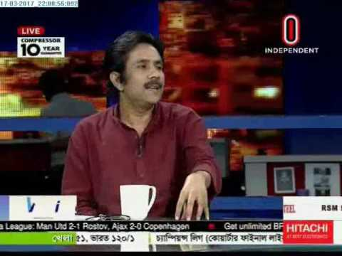Dateline Dhaka, 17 March 2017