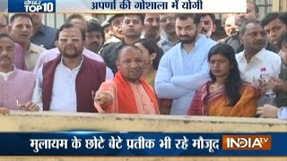 10 News in 10 Minutes | 31st March, 2017 - India TV