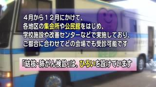 四万十町ケーブルネットワーク-町からのお知らせ(行政放送)-12.04①