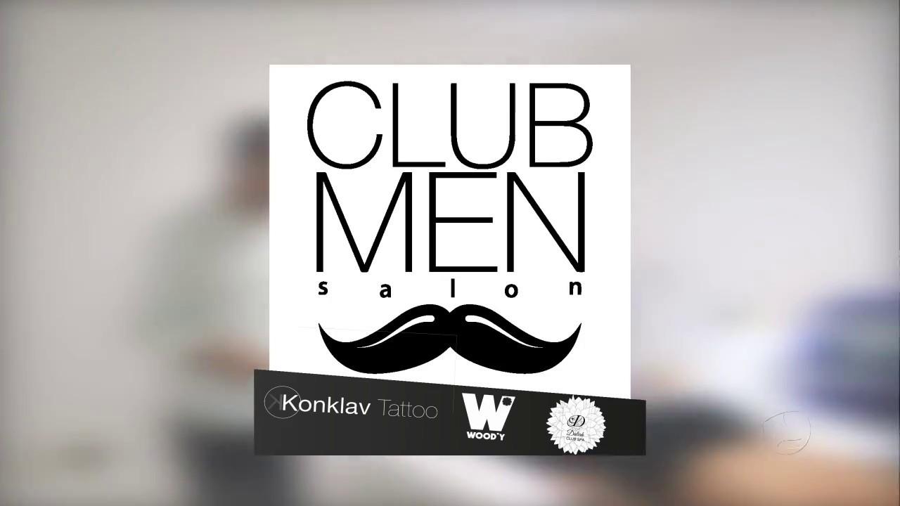 клубы для мужчин салон
