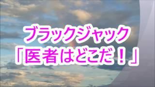 BJ役は俳優の時任三郎さん。1993年のラジオドラマです。 モノラル音なの...