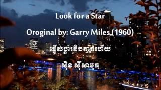 Look for a Star (Original by Garry Miles) vs ផ្ញើសង្ខារនិងតារាហើយ by Sinn Sisamouth