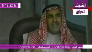 محكمة صدام حسين الجلسة 28  - الجزء 1