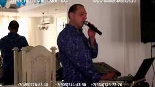 Самый лучший тамада на свадьбу в Москве. Отзывы о тамада Влад