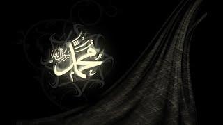 Surah Muhammad - Ismail Annuri إسماعيل النوري