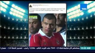 مساء الأنوار- محمد كوفي يعتذر لعماد متعب عن الصدام الدامي .. انا اسف يا اخي
