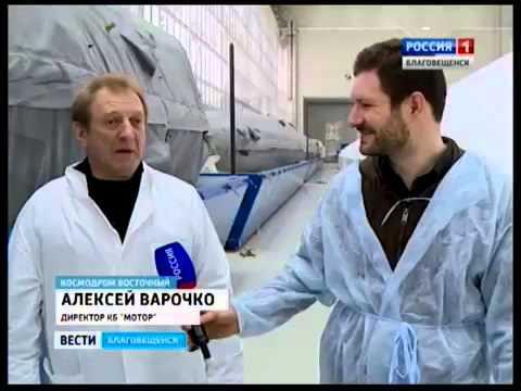 Объекты  с НФС КРАСПАН: Инфраструктура космодрома «Восточный», Амурская область.