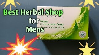 Unboxing of Himalaya Herbals Neem & Turmeric Soap (125g) Review
