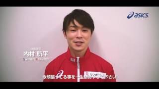 スイミープロジェクト I'll be the eye 体操 内村 航平さん