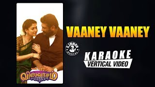 Vaaney Vaaney - Karaoke | Viswasam | Ajith Kumar, Nayanthara | D Imman | Siva