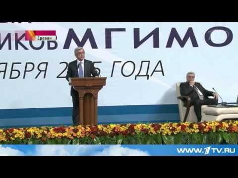 Третий форум выпускников МГИМО открылся в Ереване