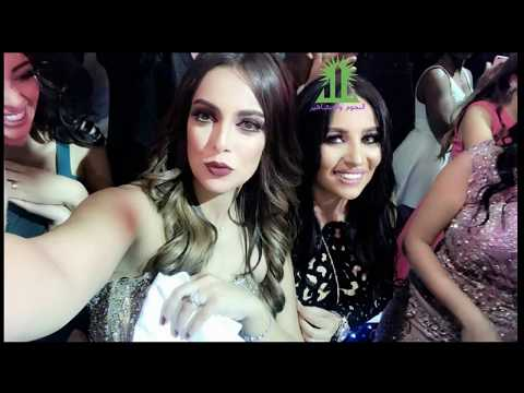 فرح ويزو احلى رقص وصور لنجوم مسرح مصر فى الفرح جزء4 - Wezo - Masrah Masr