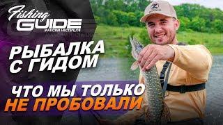 Пошук активного хижака на ставку у Терновій