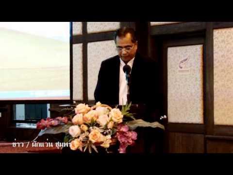 (02)คุณธรรมจริธรรมวิชาชีพครู05-06-55