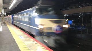 JR茨木駅 TX甲種 から日の出までJR岸辺駅