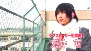 NHK総合ドラマ 「激恋」