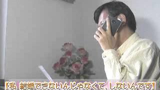 「私結婚できない」藤木直人&「逆に、楽しい」理論 「テレビ番組を斬る...