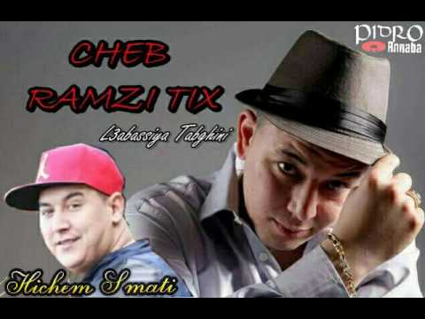 Cheb Ramzi Tix avec Hichem Smati L3abassiya Tabghini by( Pidro Annaba)