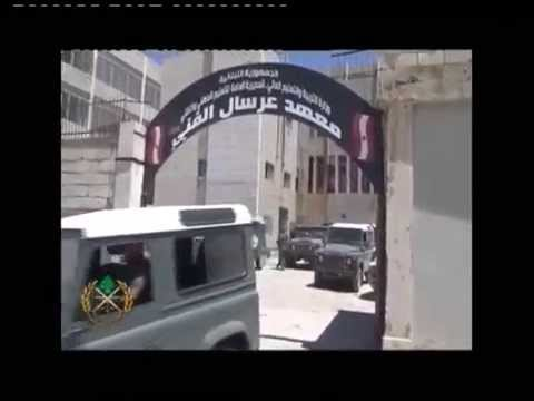 Lebanese Army releases video of Arsal fighting