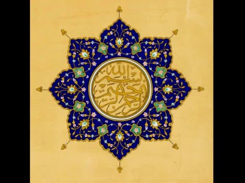 Muhammadhu Nuvee nama Dhuniye ves nuvee hey.