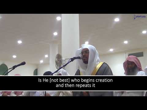 Is there any deity beside Allah? | Powerful Qur'aan Recitation | Sheikh Yasser Al-Dosari