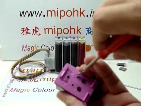 HP61 CISS DIY Set