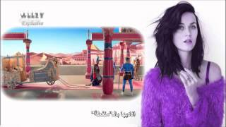 Katy Perry   Dark Horse ft  Juicy J مترجمة