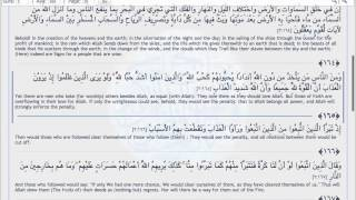 quran 002 al baqarah shaikh mishary rashid al afasy a yusuf ali translation zekr app