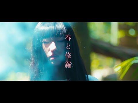 春ねむり「春と修羅」Music Video