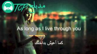 How Long Will I Love You - Ellie Goulding مترجمة عربى