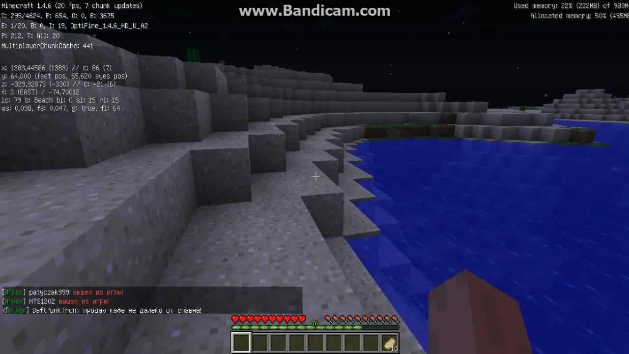 Как получить много денег на сервере Minecraft 1.5.1 видео ...