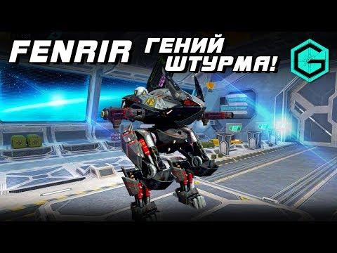 ROBOT TANK FENRIR GLORY 2 CORONA MK2 & THERMO & LAST STAND 6 Lvl
