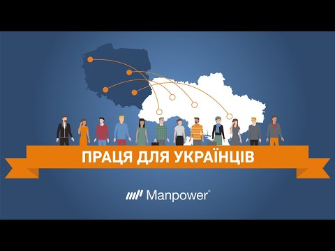PROMO VIDEO  Ukraiński