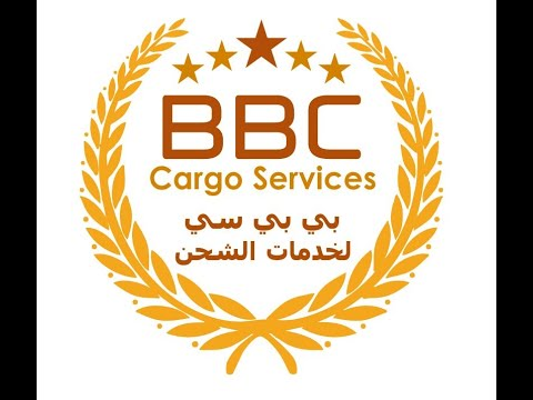 BBC Cargo Shipping Services From Dubai