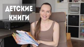 Обзор книжек для детей и родителей