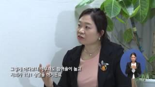 복지TV 특집대담 대전고용복지플러스센터 박희준 소장 0…