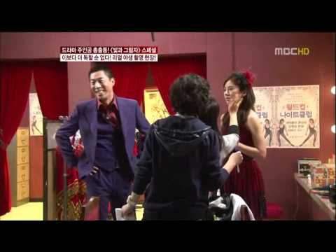 Son Dam Bi  Making Of The Slap