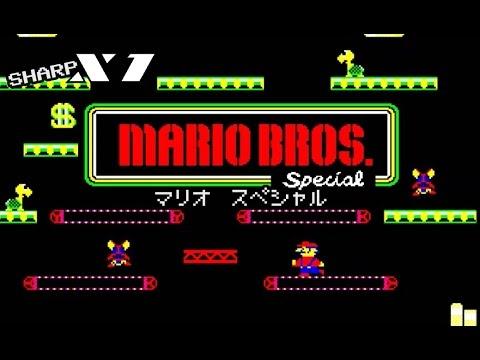 マリオ ブラザーズ スペシャル SHARP X1 MARIO BROS. Special
