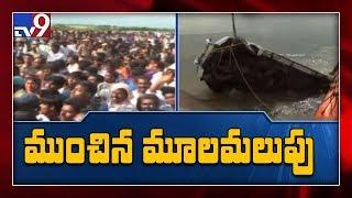 Suryapet Car Accident : ప్రమాదానికి మలుపే కారణమా? - TV9