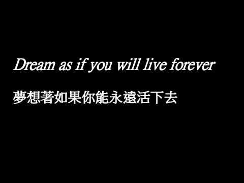 ONE OK ROCK - C.h.a.o.s.m.y.t.h (中.日.羅馬)