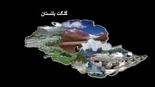 Gilgit Baltistan Pinacle of Beauty