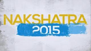 Nakshatra 2015 | Official Trailer
