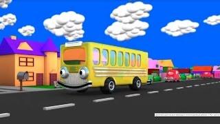 Мультик для детей Wheels On The Bus  Колеса на автобусе