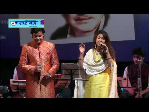 In Baharon mein akele yun na phiro - Meenakshi Wadekar with Ashish Srivastav