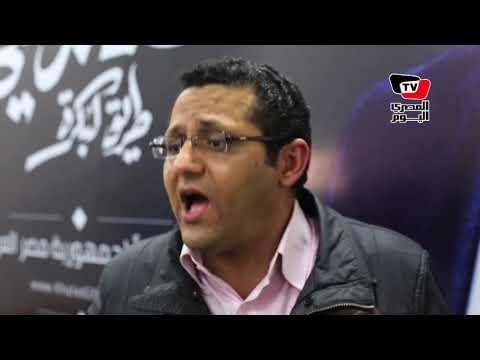 خالد البلشي  عن انسحاب «خالد علي»: «إرادة الأغلبية»