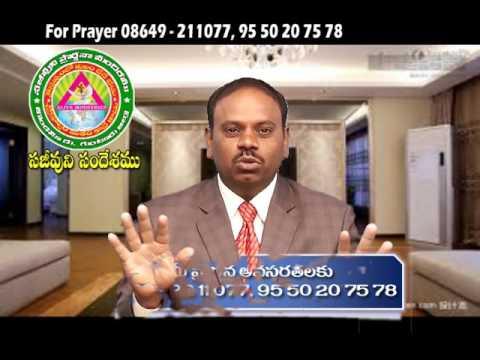 Okasangati maruvakudi.Part.2 ALIVE MINISTRIES TRUST;Rev.Dr.G.S.R.REDDY.
