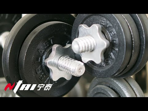 Cast Iron Adjustable Dumbbells For Sale, Buy Dumbbell Weight Set