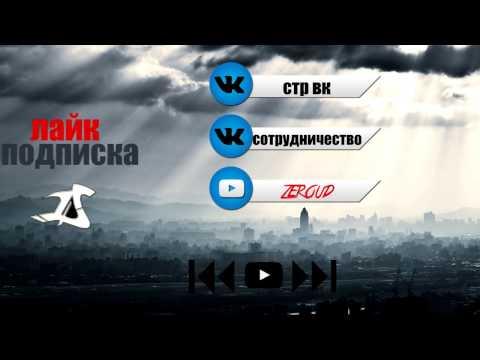 КАК ВЗЛОМАТЬ ВК БЕз программ  новый способ  2017 How to hack VKontakte new method ZEROUD